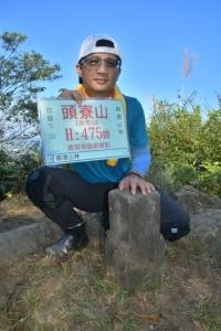 桃園大溪-溪州山105.11.13(日)