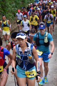 Starting point, Shing Mun and finish point