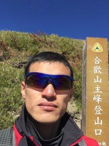 合歡山主峰