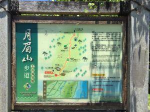 壽豐月眉山步道20170712
