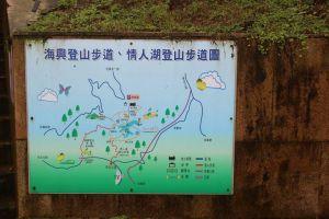 2017-3-16大武崙山