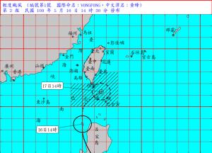 【新聞】黃蜂颱風逼近,林務局呼籲民眾暫勿前往山區,以維自身安全