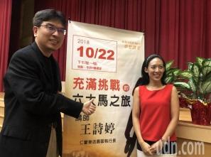 【新聞】運動鞋替換高跟鞋 成為台灣首位世界六大馬拉松女跑者