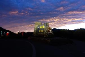 【山岳之美】昆陽日出