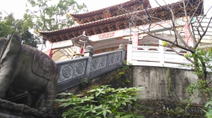 劍潭山 (圓山)
