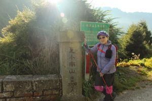 我的第二座百岳玉山前峰