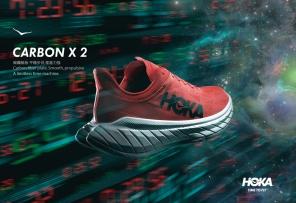 【裝備情報】HOKA升級新作 長距離跑鞋Carbon X系列的最新型號「 CARBON X 2」