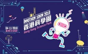 【用跑步體驗科技】創新競跑10公里2018
