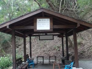 台灣小百岳第38座鐵砧山 第40座聚興山