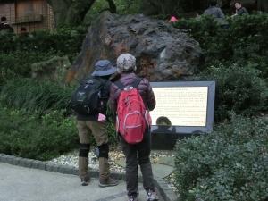 黃金神社.本山地質公園.黃金博物館