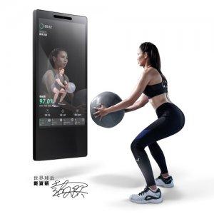 【活動】喬山Johnson@Mirror新概念健身魔鏡-體驗心得規範