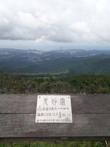 20180715基隆姜子寮山
