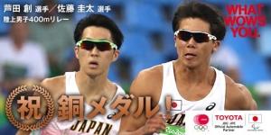 【安騏日記】日本企業從運動員贊助及社區關懷展現社會責任
