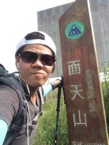 陽明山東西大縱走(上)