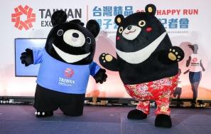 【賽事】台灣精品首場國內公益路跑 萬人響應「玩」跑高雄