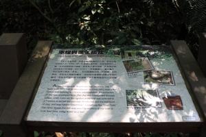 20160502台灣台北陽明山金包里步道公開