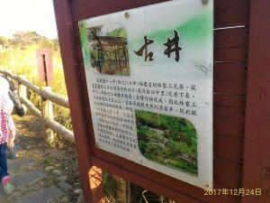竹坑-南寮步道