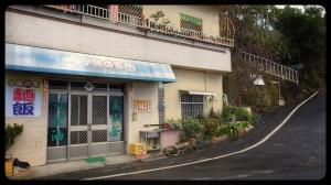 107/2/1 雲嘉五連峰