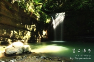【新北市】平溪線旁的山水秘境:嶺腳寮山、望古瀑布、嶺腳瀑布