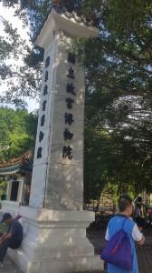 2017/10/03 尾崙水圳步道玩水