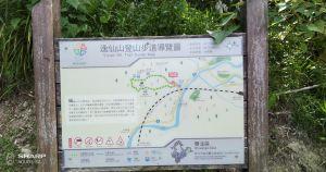 瑞芳小山+雙溪 逸仙山