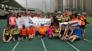 28位跑手接受「幪眼X赤腳大挑戰」跑畢109公里