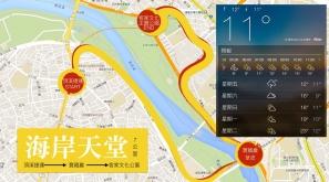 【活動】旅跑正夯 來趟 IAAF 金標賽事之旅
