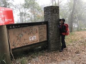 霞喀羅國家步道(清泉段)