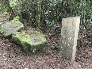 東埔山步道
