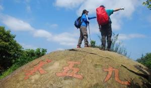 九五峰步道