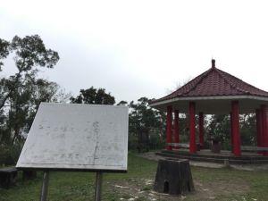 土庫岳(大坪山)望高寮