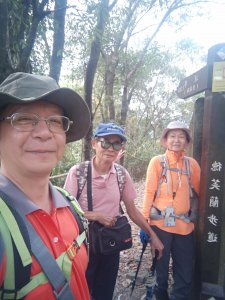 德芙蘭步道上東卯山