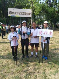 【平實公園】愛行者北歐式健走月健走活動