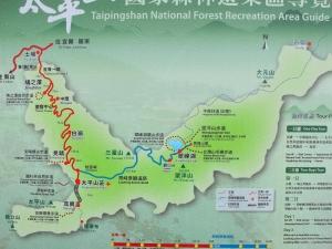 太平山之翠峰湖觀景環山步道