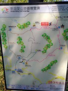 20170917聚興山、新田登山步道