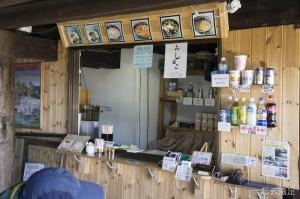 日本 - 北アルプス・燕岳