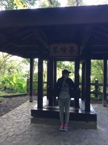 天母古道-翠峰瀑布