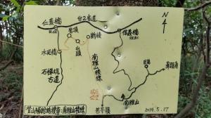【新北/瑞芳】東北角黃金稜線