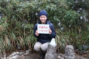 2018/01/13 北插天山霧淞剉冰
