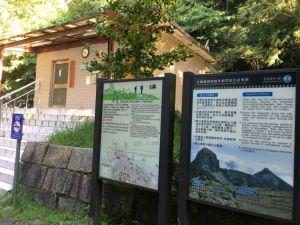 大霸群峰1/2-加利山、伊澤山