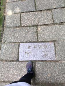 20180505M5虎山步道