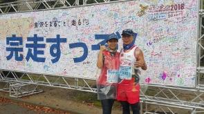 2018金澤馬拉松--大嬸驕傲的倔強----破2~~~~秒也是破