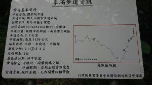 菲比登山社LAMB滿月圓瀑布初體驗