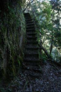 石夢谷步道