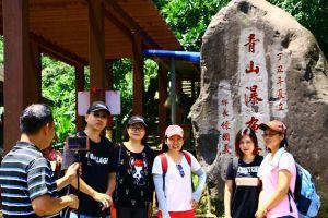 青山瀑布步道