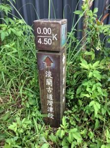 2017/06/27 淡蘭古道灣潭段