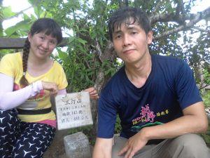 104.06.14台中太平-咬人狗坑登山