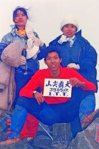 30年前的大霸群峰1988/11/12