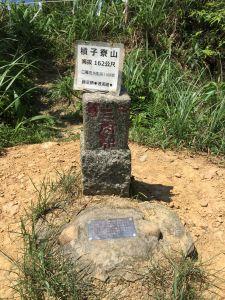 台灣小百岳#004-槓子寮山