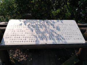 20171226小百岳#43三汀山